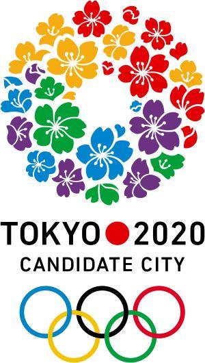 flyer 2020 Summer Olympics 2020-07-24