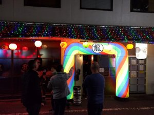 Gay bars to start